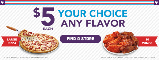 7-11-pizza_chicken-png